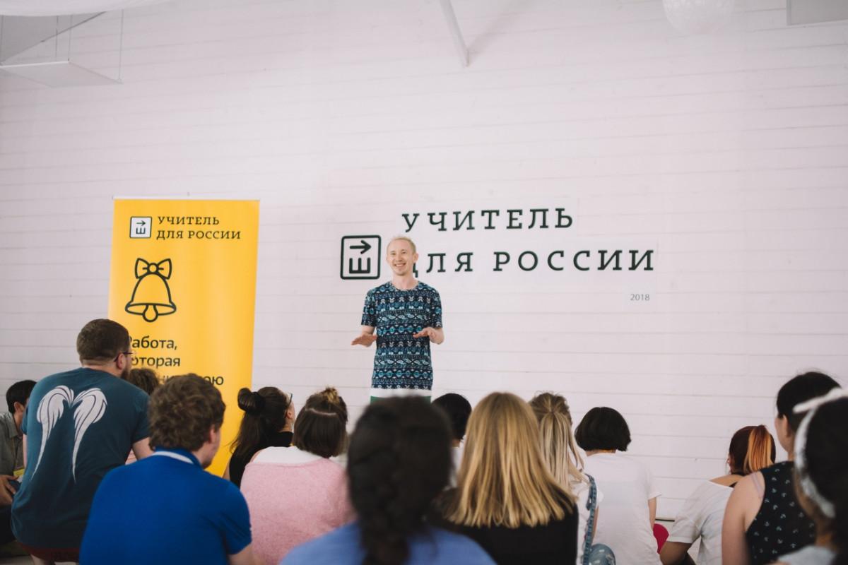 «Учитель для России»: Почему врачи, юристы и строители становятся педагогами