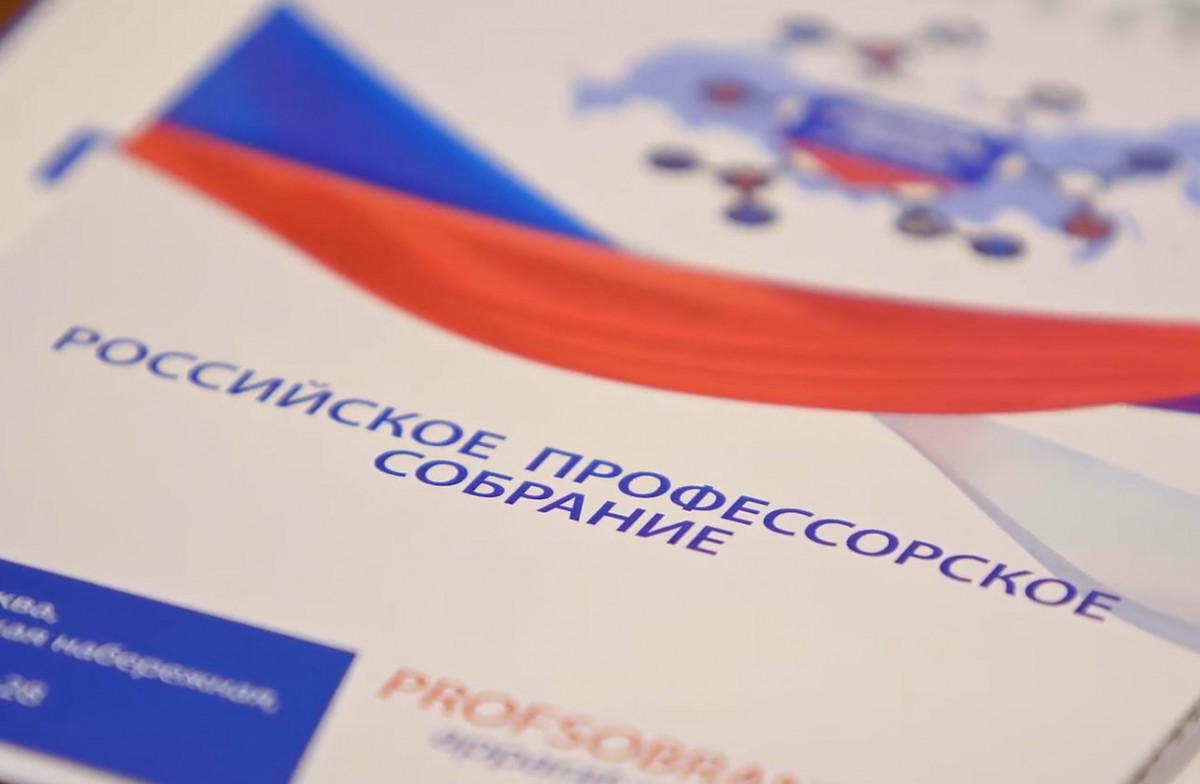 Профессор года из Великого Новгорода развивает идею маркетинга современной школы