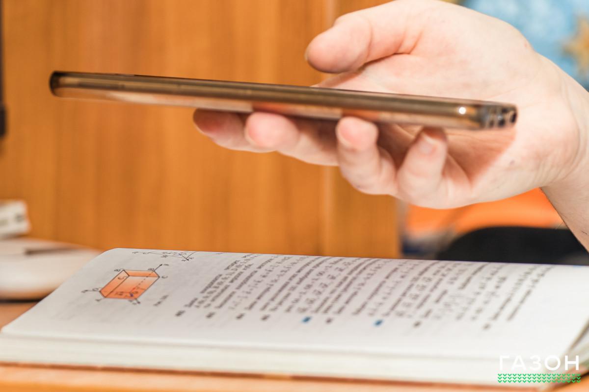 Разобраться в геометрии с «Neuro Train»: В Великом Новгороде разрабатывают приложение, которое сделает фигуры в учебнике объёмными