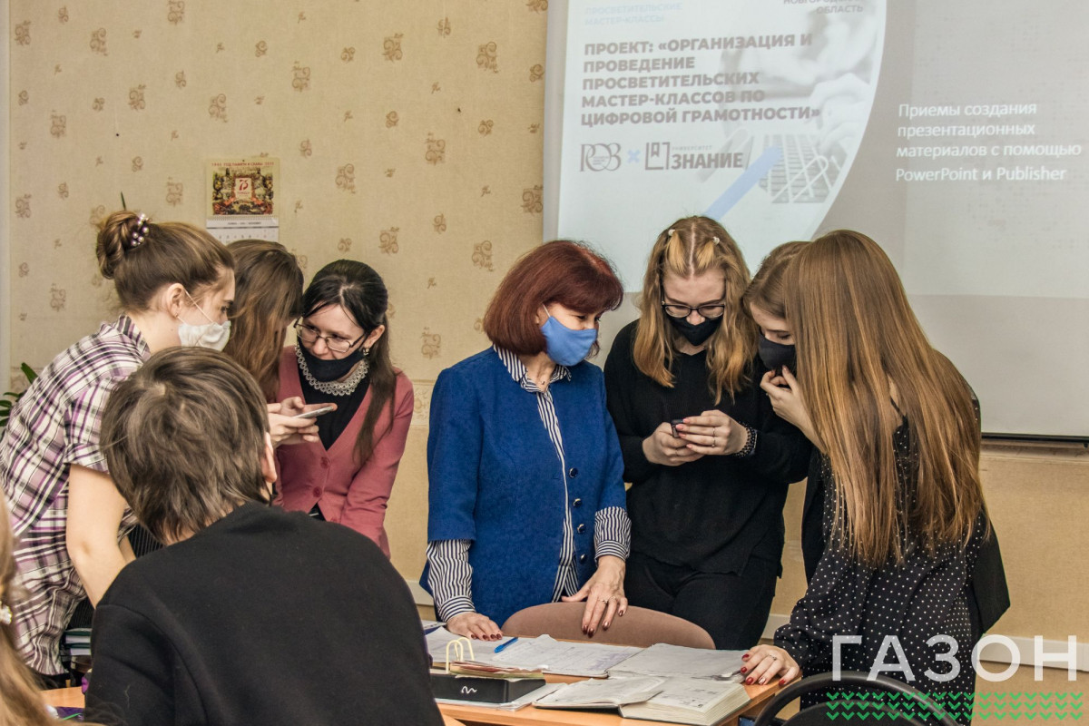 Студенты и преподаватели НовГУ стали цифровыми кураторами для новгородской молодёжи