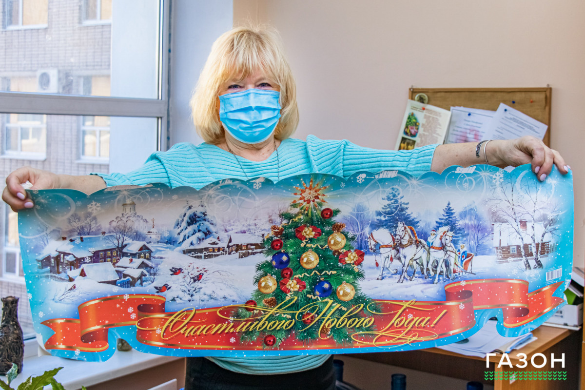 Мы всё время ждём Нового года:Как Тамара Рогозина сохраняет праздничные традиции вуниверситете