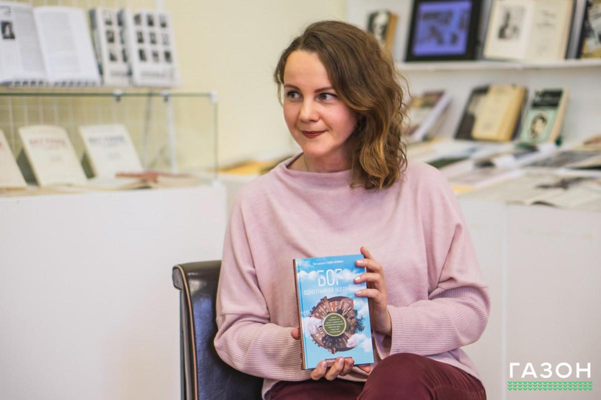 Дарья Прохорова: «Если переводчик сумел передать не только смысл и содержание, но и эмоциональное воздействие — это мастерство»