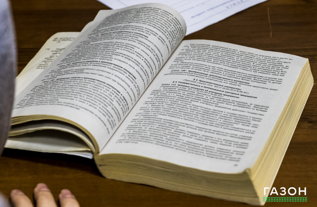 Юридическая помощь в условиях COVID: преподаватели и студенты-юристы поучаствуют в проекте