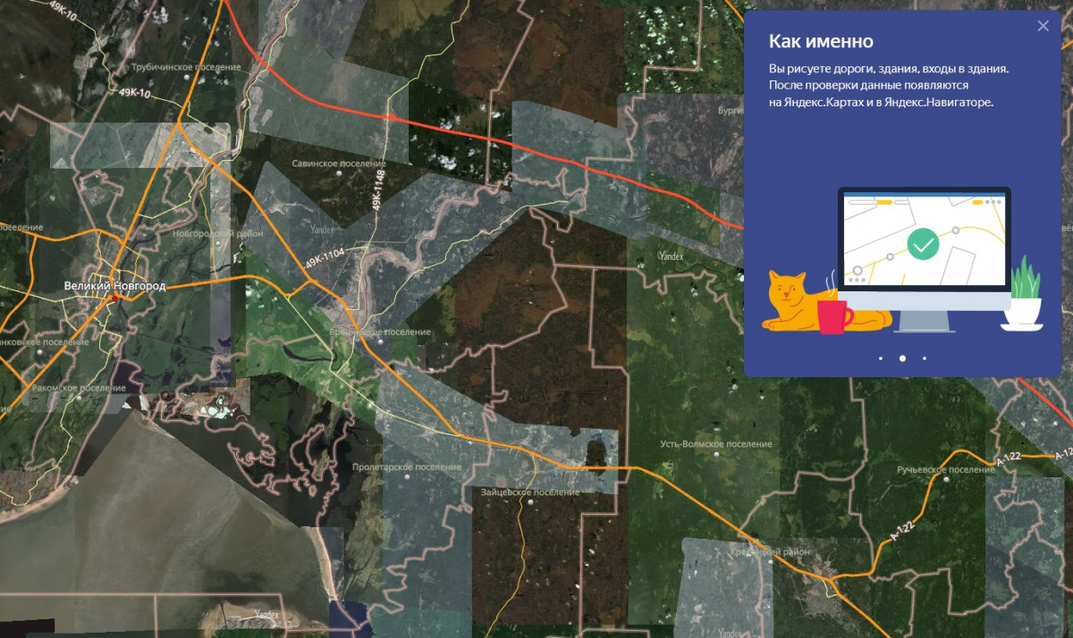 Первокурсники НовГУ устраняют неточности на новгородских «Яндекс.Картах»