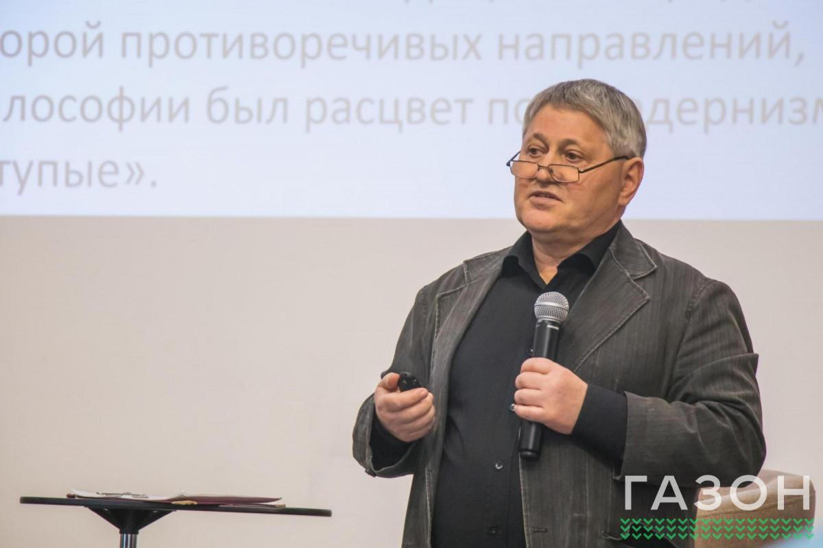 Исследователь философии рассказал новгородцам, почему тема смерти была табуирована в СССР