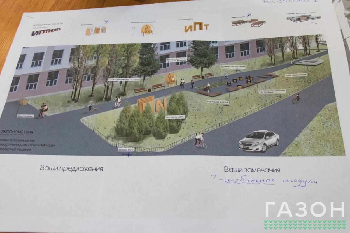 Кольца для метания копья предлагают установить студенты на улице Саши Устинова