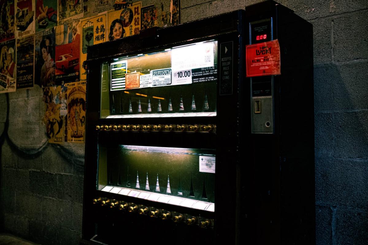 В Новгородском университете разрабатывают «начинку» аппаратов по продаже табачных изделий