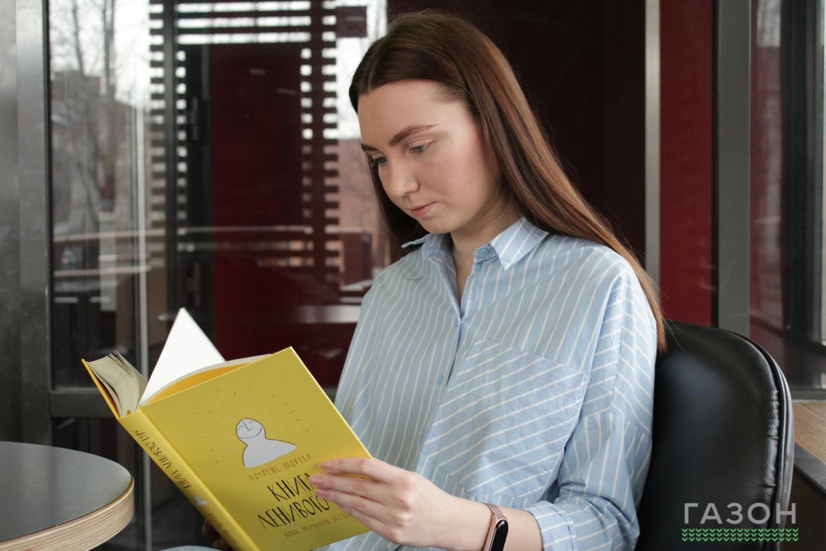 Начитанные: Иллюстратор Юлия Тырыгина о пяти вдохновляющих self-help книгах