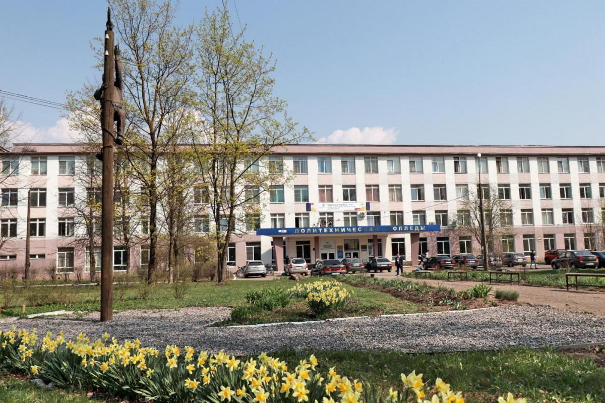 Политехнический колледж НовГУ выиграл два гранта на 43,8 миллиона рублей