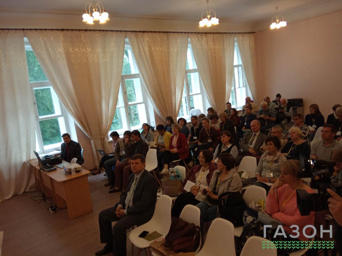 На исторической конференции рассказали о монетизации повинностей после конца новгородской вольности