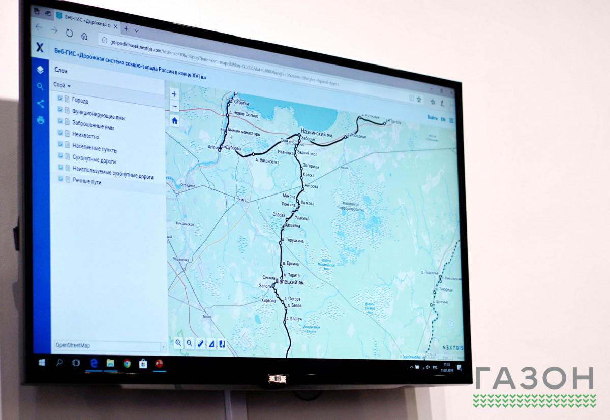 Студент из Санкт-Петербурга создал онлайн-карту новгородских дорог XVI века