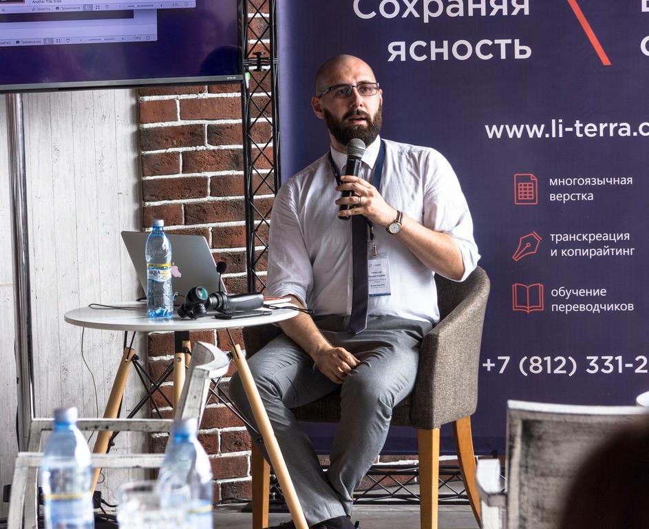 Начитанные: Алексей Бекмансуров советует 7 книг для маркетологов