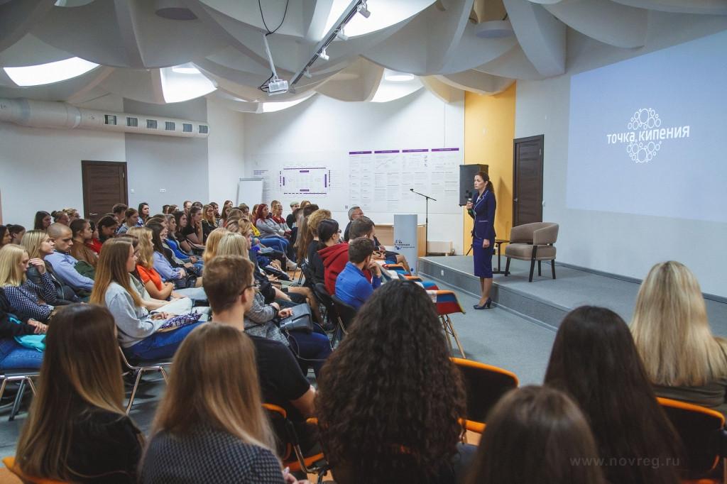 Новгородских студентов-медиков нацелили на универсальность