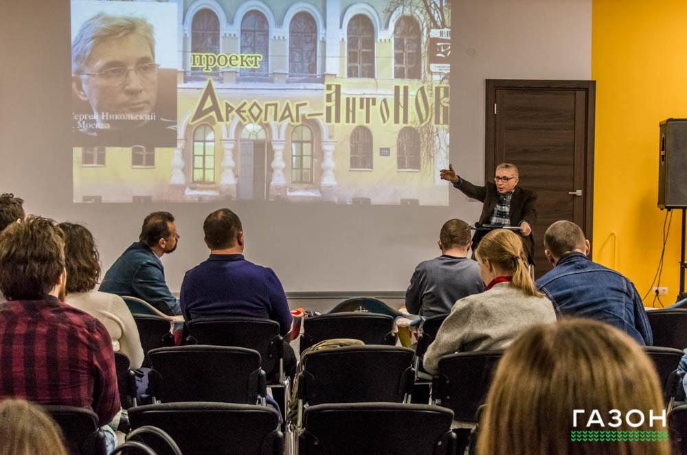Известный исследователь философии рассказал новгородским студентам о неизменности русской матрицы