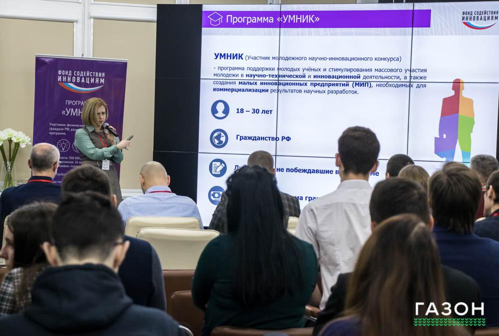 Новгородские студентки могут получить грант на превращение высших растений в фонари