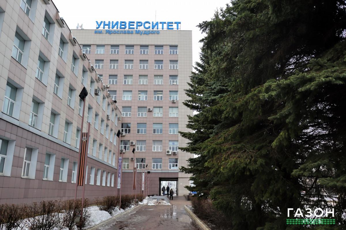 Новгородский университет стал единственным Центром проектов и практик на Северо-Западе