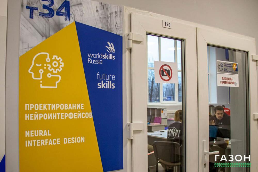 Новгородская техническая школа может стать базой для подготовки сборной России к EuroSkills