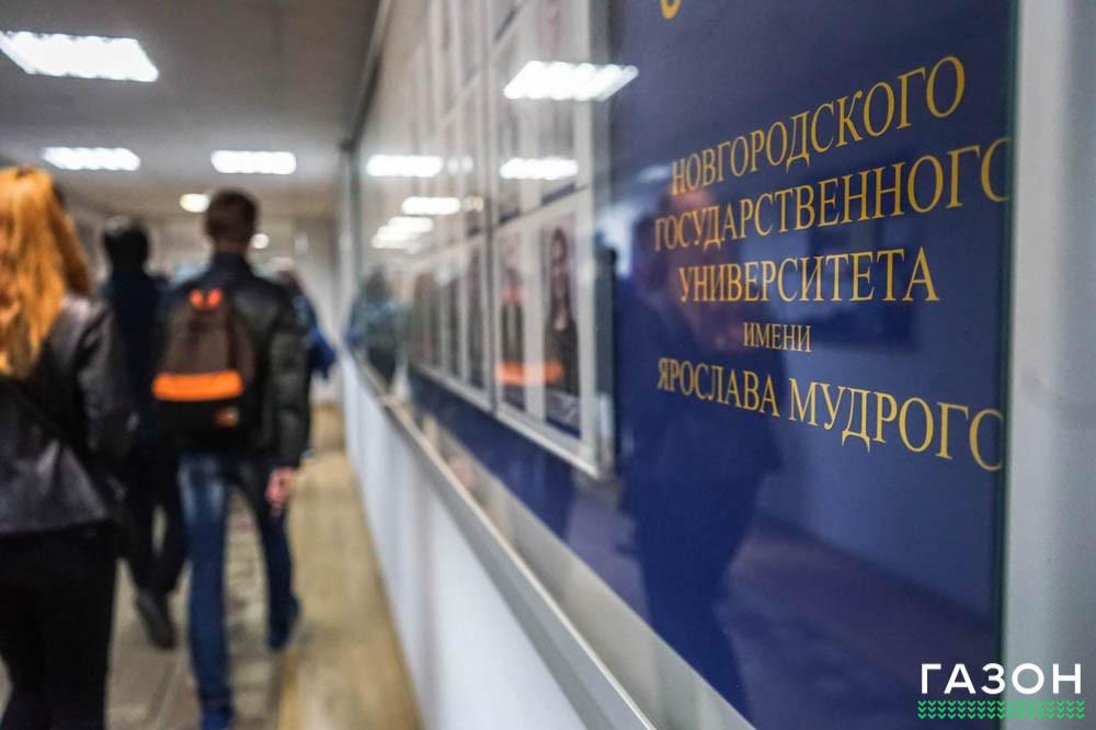 Из физиков в лирики: как сменить направление обучения в НовГУ