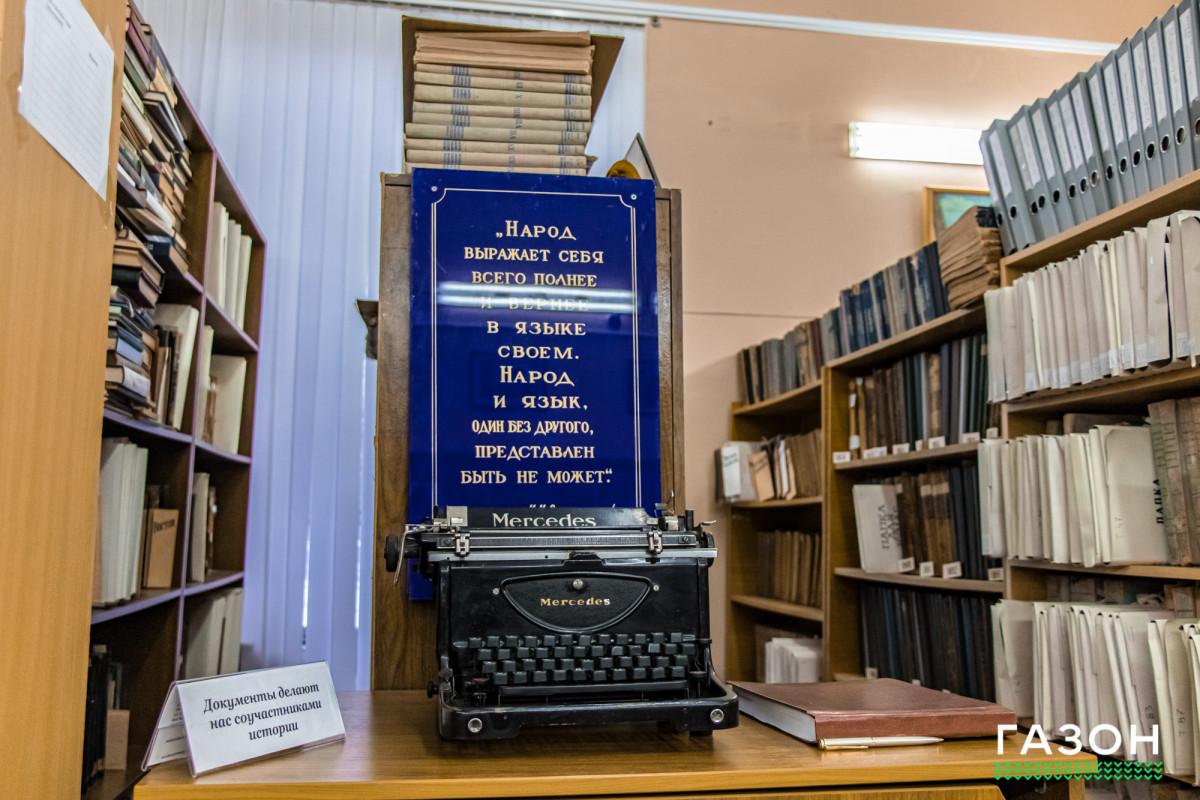 Владимир Заика о создании правкомиссии по русскому языку: «Более насущными являются проблемы дистанционного образования»