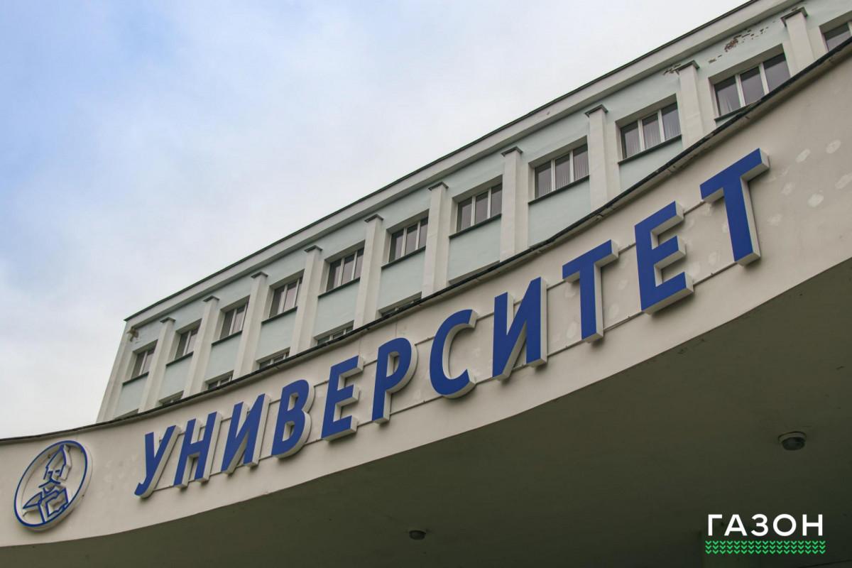 В Новгородском университете будут учить специалистов по интеллектуальной собственности