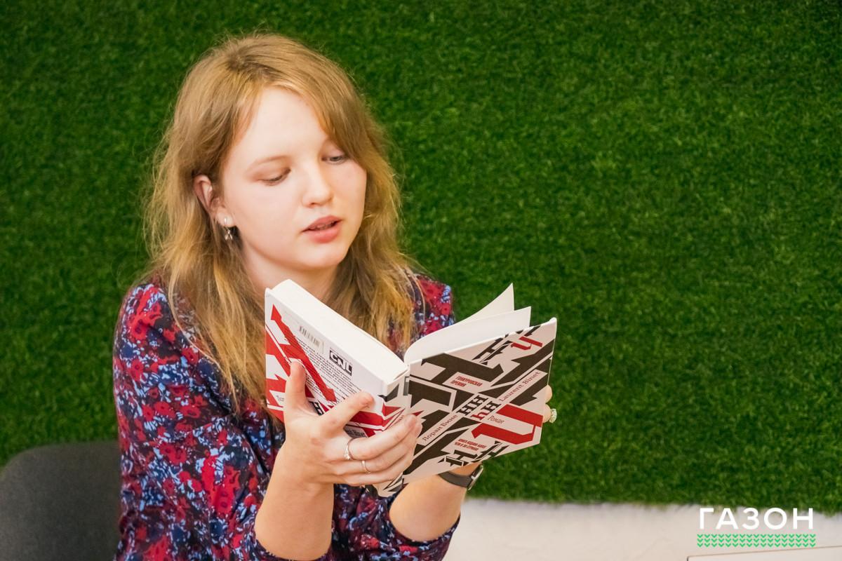 Ксения кузина работа в обнинске для девушек без опыта работы